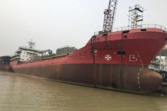 NB 7500dwt chemical tanker